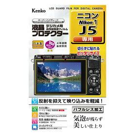 (7点セット)ニコンNikon1J5ダブルレンズキットN1J5WLKBK(Nikon)(快適家電デジタルライフ)