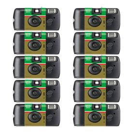 【10個セット】フジフイルム 写ルンです シンプルエース 27枚撮り LF S-ACE SP FL 27SH 1(写るんです)(快適家電デジタルライフ)