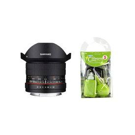 [クリーニングセット付き!]交換レンズ サムヤン 12mm F2.8 ED AS NCS FISH-EYE ソニーアルファE用(快適家電デジタルライフ)
