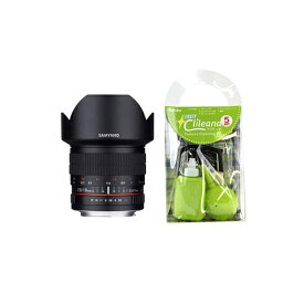 [クリーニングセット付き!]交換レンズ サムヤン 10mm F2.8 ED AS NCS CS マイクロ4/3用(快適家電デジタルライフ)