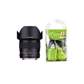 [クリーニングセット付き!]交換レンズ サムヤン 10mm F2.8 ED AS NCS CS フジX用(快適家電デジタルライフ)