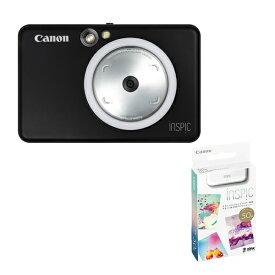 (フォト用紙50枚付き)キヤノン インスタントカメラプリンター iNSPiC ZV-123-MBK マットブラック (3879C008)(キャノン/Canon/インスピック) (快適家電デジタルライフ)