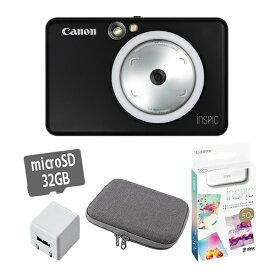 (フォト用紙50枚&オプション3点付き)キヤノン インスタントカメラプリンター iNSPiC ZV-123-MBK マットブラック (3879C008)(キャノン/Canon/インスピック) (快適家電デジタルライフ)