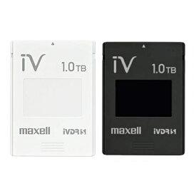 (ホワイト&ブラックセット)maxell(マクセル) iVDR-Sカセットハードディスク M-VDRS1T.E.WH.K M-VDRS1T.E.BK.K [簡易パッケージ][記憶容量1TB](快適家電デジタルライフ)