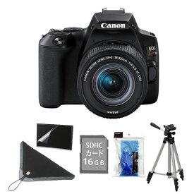 (6点セット)キヤノン デジタル一眼レフカメラ EOS Kiss X10 ブラック レンズキット EOS KISS X10BK-1855IS STM LK (3452C002)(キャノン/Canon)(快適家電デジタルライフ)