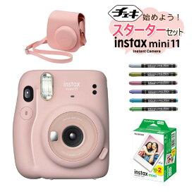チェキ インスタックスミニ インスタントカメラ 富士フイルム instax mini 11 ブラッシュピンク FUJIFILM(快適家電デジタルライフ)
