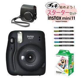 チェキ インスタックスミニ インスタントカメラ 富士フイルム instax mini 11 チャコールグレイ FUJIFILM(快適家電デジタルライフ)