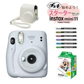 チェキ インスタックスミニ インスタントカメラ 富士フイルム instax mini 11 アイスホワイト FUJIFILM(快適家電デジタルライフ)