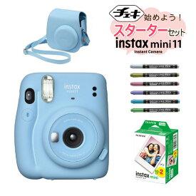 チェキ インスタックスミニ インスタントカメラ 富士フイルム instax mini 11 スカイブルー FUJIFILM(快適家電デジタルライフ)