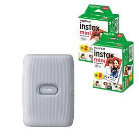 (フィルム40枚付)富士フイルム インスタントプリンター チェキ instax mini Link アッシュホワイト スマートフォン用プリンター スマホプリンタ (FUJIFILM)(快適家電デジタルライフ)