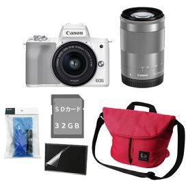 (バック等便利グッズ付) キヤノン EOS KISS M2 WH ホワイト ダブルズームキット WZK (4726C003) ミラーレスカメラ デジタル一眼カメラ Canon キャノン(快適家電デジタルライフ)