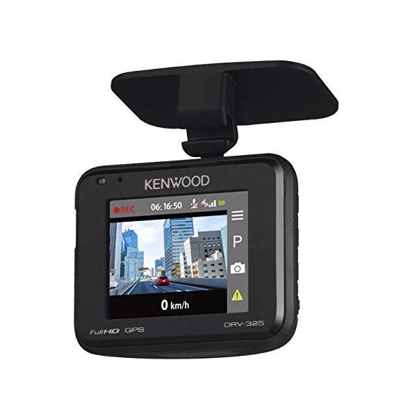 【送料無料】JVCケンウッド DRV-325 ドライブレコーダー【カー用品】ドラレコ kenwood【ラッピング不可】【快適家電デジタルライフ】