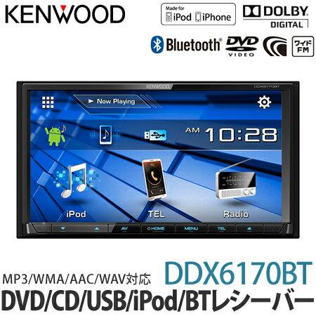 ケンウッド [KENWOOD] DDX6170BT DVD/CD/USB/iPod/Bluetoothレシーバ 7V型【カー用品】【快適家電デジタルライフ】