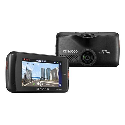 ケンウッド DRV-630 ドライブレコーダー WQHD高画質録画(KENWOOD)(快適家電デジタルライフ)