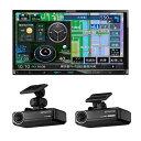 (ドラレコセット)ケンウッド 彩速ナビゲーション MDV-S706 地上デジタルTVチューナー/ Bluetooth内蔵 DVD/USB/SD AVナ…