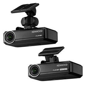 (フロント用&リア用セット)ケンウッド ナビ連携型ドライブレコーダー DRV-N530 DRV-R530 ドラレコ (KENWOOD)(快適家電デジタルライフ)