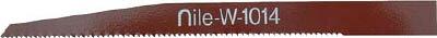 【代引不可】【メーカー直送】 室本鉄工【空圧工具】 ヒルソー用ノコ刃W1014 W1014 (3689239)【ラッピング不可】【快適家電デジタルライフ】