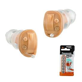 (電池付き 補聴器 両耳 セット) 補聴器 両耳用 オンキョー OHS-D21R (右耳用)& OHS-D21L (左耳用) (快適家電デジタルライフ)(非課税)