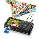 (メーカー正規品)(SDカード4GB同梱)アイオーデータ GV-VCBOX/4L アナ録 ビデオキャプチャーBOX ダビング機 (I-O DAT…
