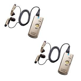 集音器 充電式【お得な2個セット】 パイオニア VMR-M757(N) ゴールド ボイスモニタリングレシーバー フェミミfemimi 集音器 (VMR-M750通販モデル)(快適家電デジタルライフ)
