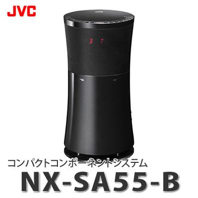 JVCケンウッド コンパクトコンポーネントシステム NX-SA55-B ブラック [Bluetooth&NFC対応][ワイドFM][CDコンポ ミニコンポ]【快適家電デジタルライフ】