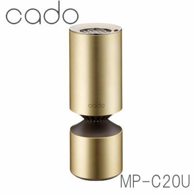 cado(カドー) 空気清浄機 MP-C20U [GD][MPC20UGD]【快適家電デジタルライフ】