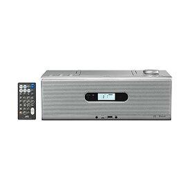 JVCケンウッド CDポーダブルシステム RD-W1-S シルバー [オーディオ機器][スピードコントロール]【快適家電デジタルライフ】
