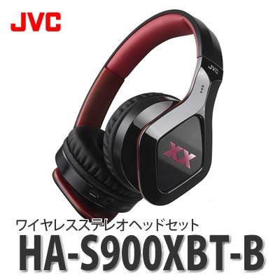 JVCケンウッド ワイヤレスステレオヘッドセット HA-S900XBT-B ブラック [Bluetooth対応][ヘッドバンド型]【快適家電デジタルライフ】