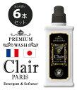 【6本セット】「Clair Paris クレールパリ」 1000ml 東亜産業 プレミアムオールインワン 洗濯用柔軟剤入り洗剤