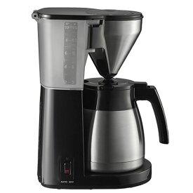 【3〜10杯用】メリタ LKT-1001B ブラック イージートップサーモ [コーヒーメーカー][LKT1001][Melitta]【快適家電デジタルライフ】