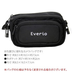 【6点セット】JVCケンウッドGZ-L500ハイビジョンメモリームービー[Everio/エブリオ][ムービーカメラ][ビデオカメラ][GZL500][カラー選択式]【快適家電デジタルライフ】