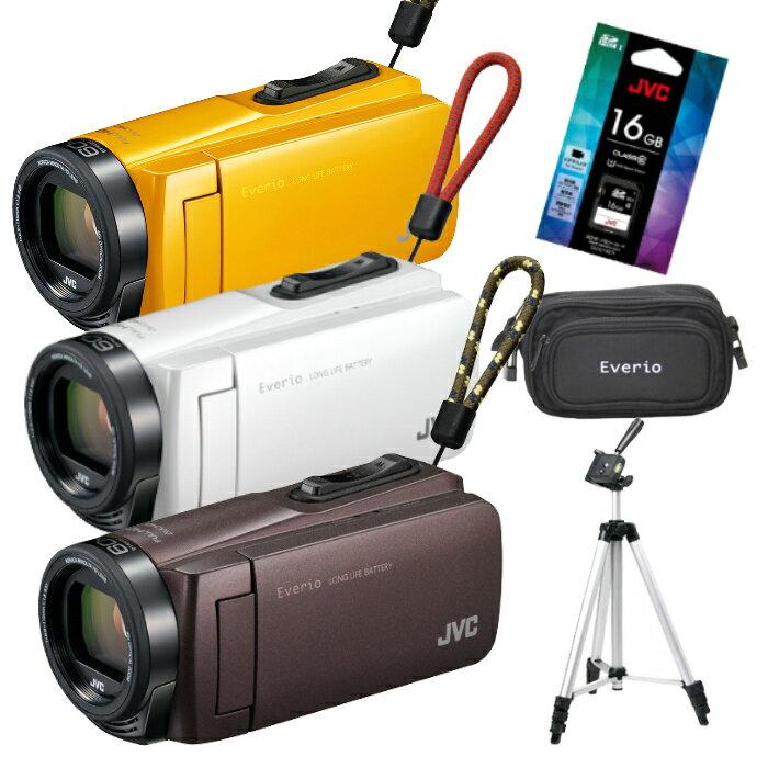 (4点セット)JVCケンウッド ハイビジョンメモリームービー GZ-F270 [Everio/エブリオ][ムービーカメラ][ビデオカメラ][運動会]