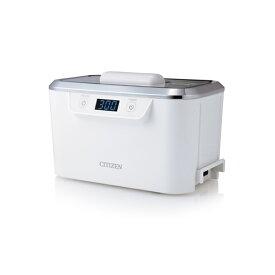 シチズン 超音波洗浄器 SWT710 家庭用 メガネ洗浄 時計洗浄 メンテナンス用品 (CITIZEN)(快適家電デジタルライフ)