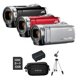 【SDHC32GB&バッテリー&三脚セット!】JVC ハイビジョンメモリームービー GZ-E880 [Everio/エブリオ][ムービーカメラ][ビデオカメラ][JVCケンウッド]