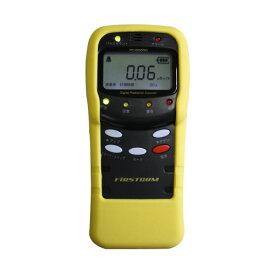 放射線 測定器 ガイガーカウンター FC-1000RD 放射線量測定器 放射能 FIRSTCOM ファーストコム(快適家電デジタルライフ) β線 γ線