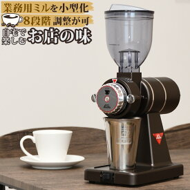 電動コーヒーミル コーヒー用品 豆挽き カリタ 61119 ナイスカットG プレミアムブラウン Kalita(ラッピング不可)(快適家電デジタルライフ)