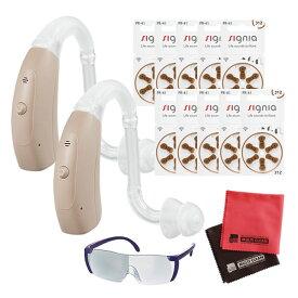 (2台&電池60個&ルーペ付き)補聴器 電池 pr41 対応 耳かけ式補聴器 OHS-EH21 両耳兼用 祖父 祖母 オンキヨー 非課税 (軽度から中程度難聴対応)(快適家電デジタルライフ)