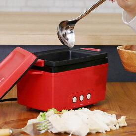 サラダチキンメーカー PR-SK023 RD レッド 赤 おうちで簡単 サラダチキン ヘルシー 料理 がつくれる (快適家電デジタルライフ)