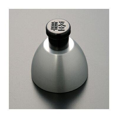 鋳物屋 圧力鍋用オモリ W-4 白色(軽いオモリ)(快適家電デジタルライフ)