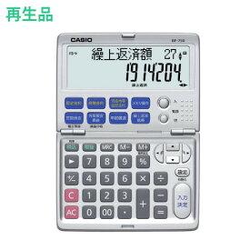 (メール便可:1点まで)(メーカー再生品)カシオ 金融電卓 BF-750-N [BF750N][折りたたみ手帳タイプ][12桁](快適家電デジタルライフ)