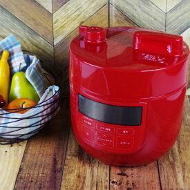 (レシピ付)シロカ 電気圧力鍋 レッド SP-D131R siroca (調理容量 1.3L)