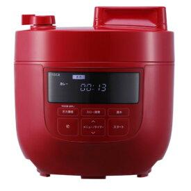 (レシピ付)シロカ 電気圧力鍋 レッド SP-4D151R siroca(調理容量2.6L)(快適家電デジタルライフ)(ラッピング不可)