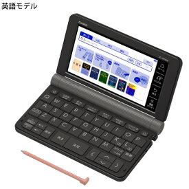 (名入れは有料対応可)カシオ 電子辞書 EX-word XD-SR9800BK ブラック 英語モデル 2019年度モデル XDSR9800(快適家電デジタルライフ)