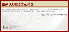 (三徳&牛刀&シャープナーセット)貝印関孫六ダマスカスAE-5200/AE-5204&セラミックシャープナーセットふきん付(快適家電デジタルライフ)