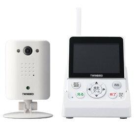 ツインバード ワイヤレス・ルームモニター VC-J540W ルームカメラ TWIBIRD(快適家電デジタルライフ)