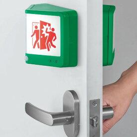 (12月6日発売予定)キングジム 扉につけるお知らせライト 無線タイプ TAL20(快適家電デジタルライフ)