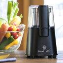 コーヒーグラインダー ラッセルホブス 7660JP-BK マットブラック Russell Hobbs コーヒーミル 電動ミル キッチン家電 …