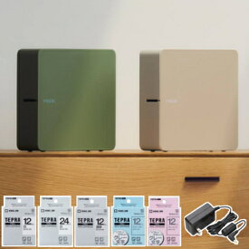 選べるテープセット ラベルライター スマートフォン専用 テプラPRO MARK テープ4種 ACアダプター付き キングジム SR-MK1(快適家電デジタルライフ)