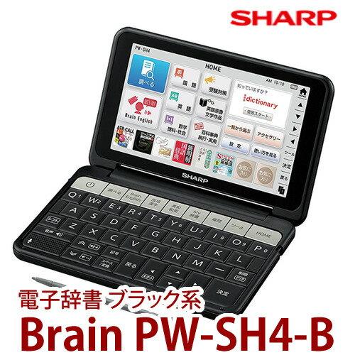 【電子辞書】シャープ PW-SH4-B ブラック系
