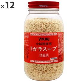 (12点セット)ユウキ がらスープ 500g(快適家電デジタルライフ)